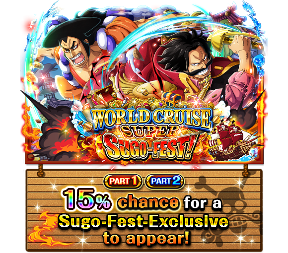 Sugo-Fest Exclusive Roger and Oden are finally here!