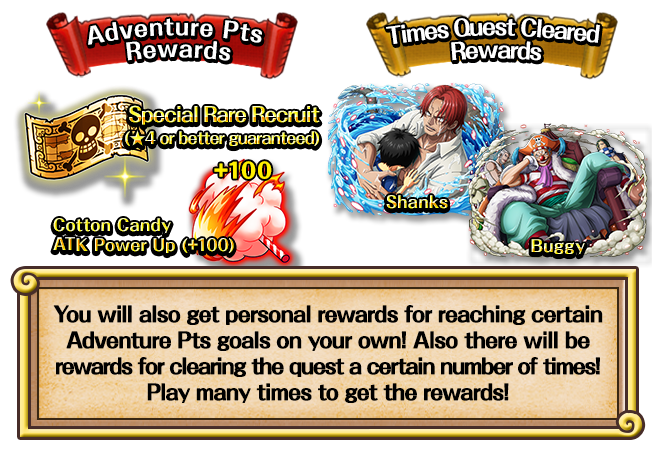 You will also get personal rewards for reaching certain Adventure Pts goals on your own! Also there will be rewards for clearing the quest a certain number of times! Play many times to get the rewards!